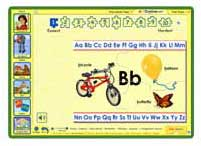 ABC mouse puzzle: Letter B